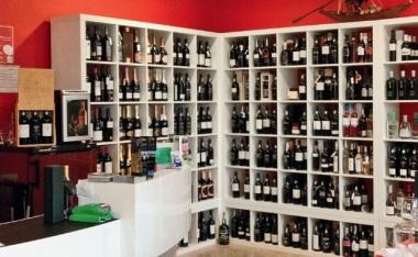 Coisas Do Arco Do Vinho pour apprécier du bon vin