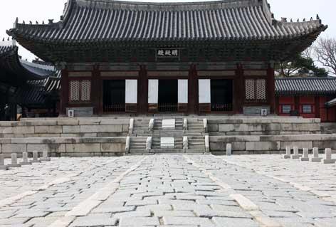palais-changgyeonggung-seoul-gr