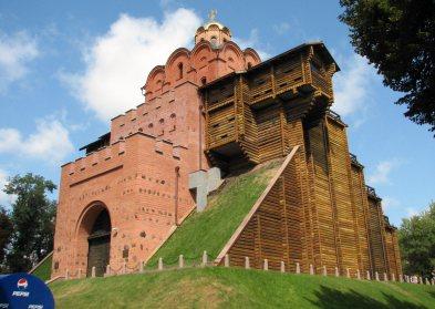 La porte dorée de Kiev