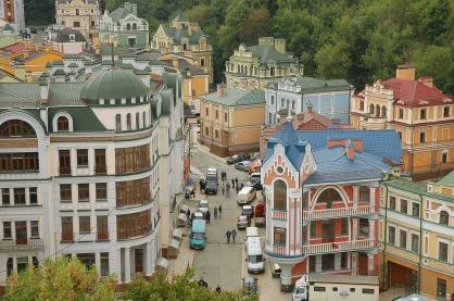 Le centre ville de Kiev
