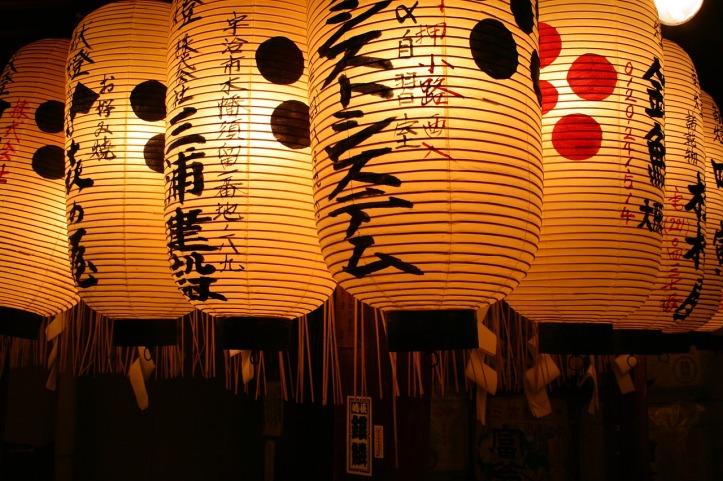 lanterns-1043416_1280